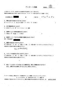 戸沢村にて引っ越しに伴う粗大ごみの回収処分のご依頼 お客様の声