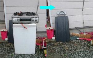 山形市内で洗濯機、コンロ回収のビフォーアフター