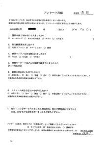 長井市にてキッチン周りの片付け処分のご依頼 お客様の声