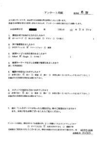鶴岡市にてオフィスの不用品の回収処分のご依頼 お客様の声
