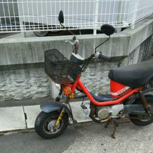 山形市内でバイク回収の青木様1