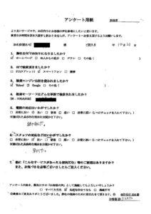 尾花沢市にて不用品の回収 お客様の声