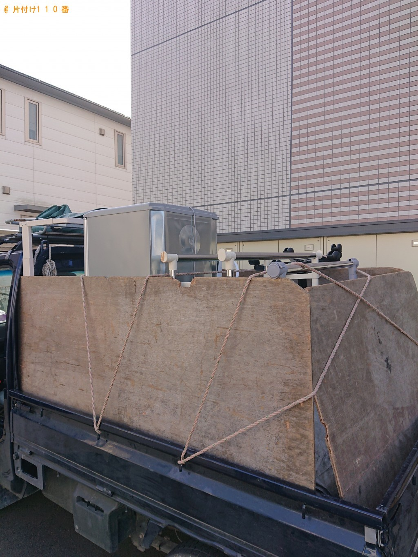 【山形市】冷蔵庫、洗濯機、電子レンジ、衣類乾燥機等の回収・処分