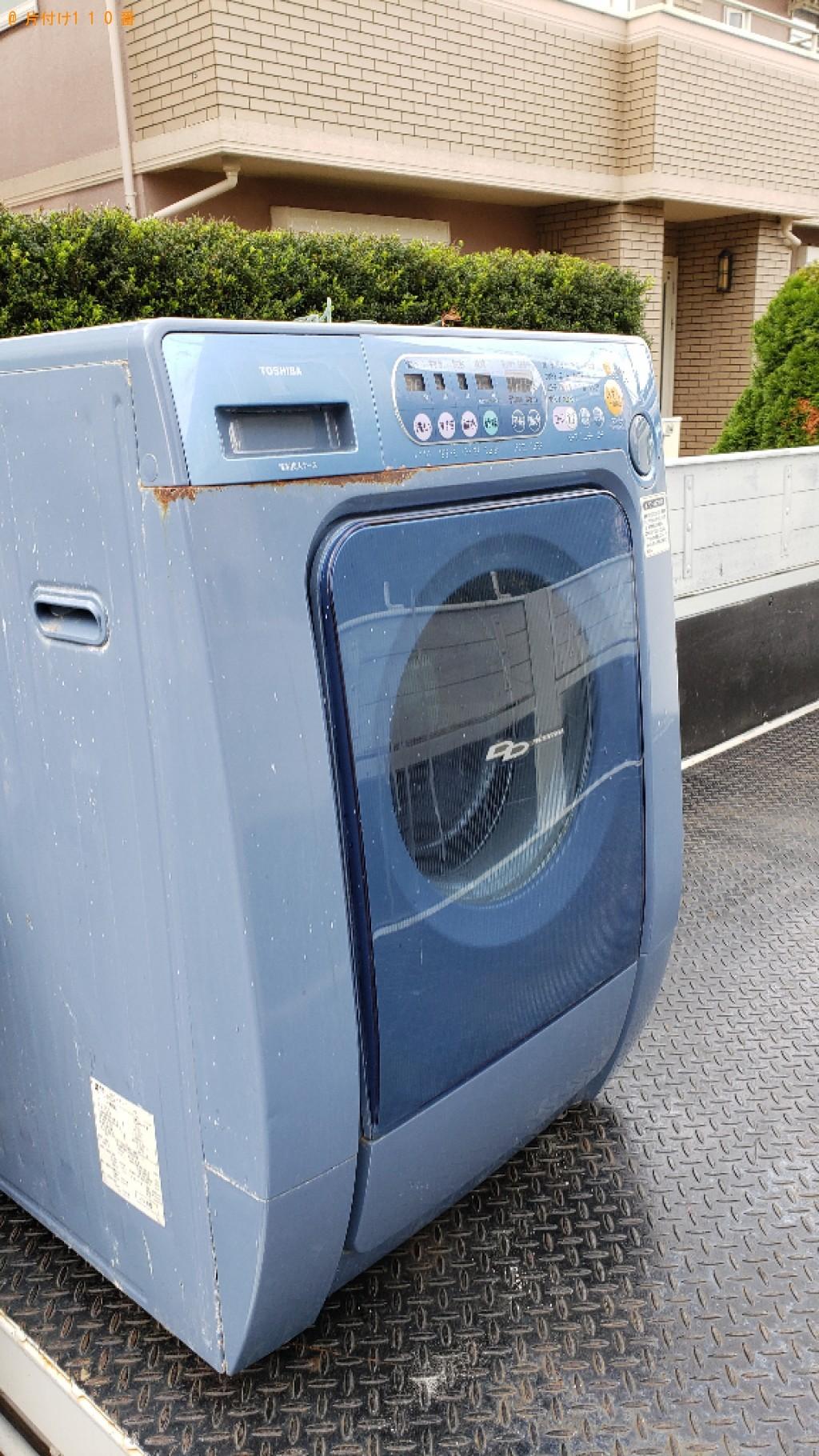 【山形市】ドラム式洗濯機の回収・処分ご依頼 お客様の声