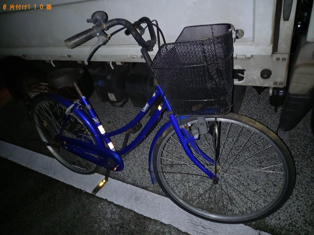 【米沢市】自転車の回収・処分ご依頼 お客様の声