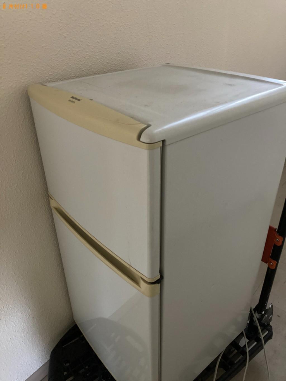 【山形市】冷蔵庫の回収・処分ご依頼 お客様の声