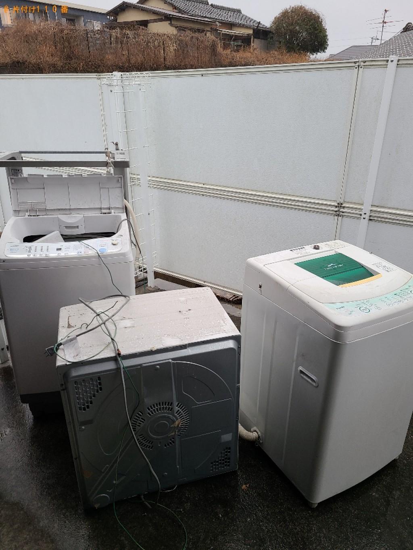 【山形市】洗濯機、衣類乾燥機の回収・処分ご依頼