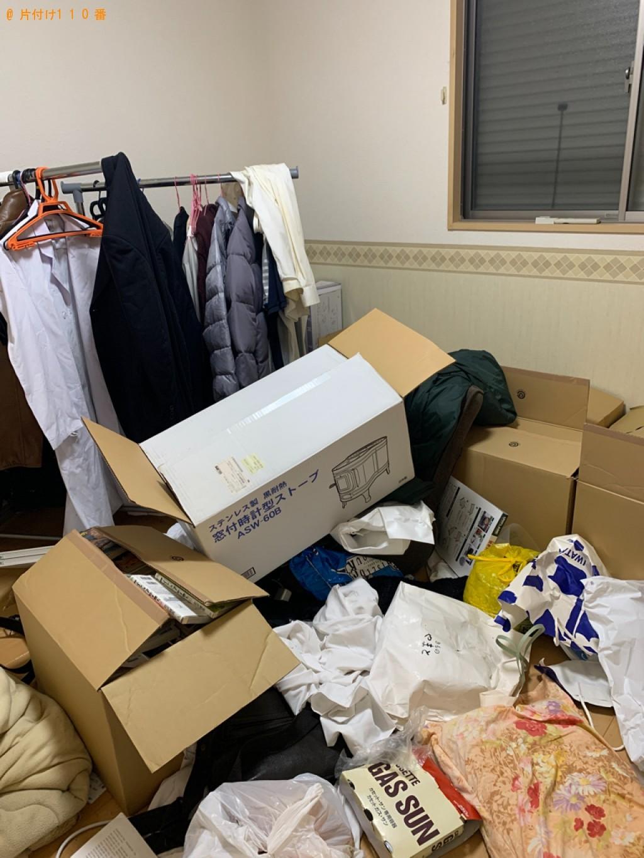 【山形市】マンガ、衣類、一般ごみ等の回収・処分ご依頼 お客様の声