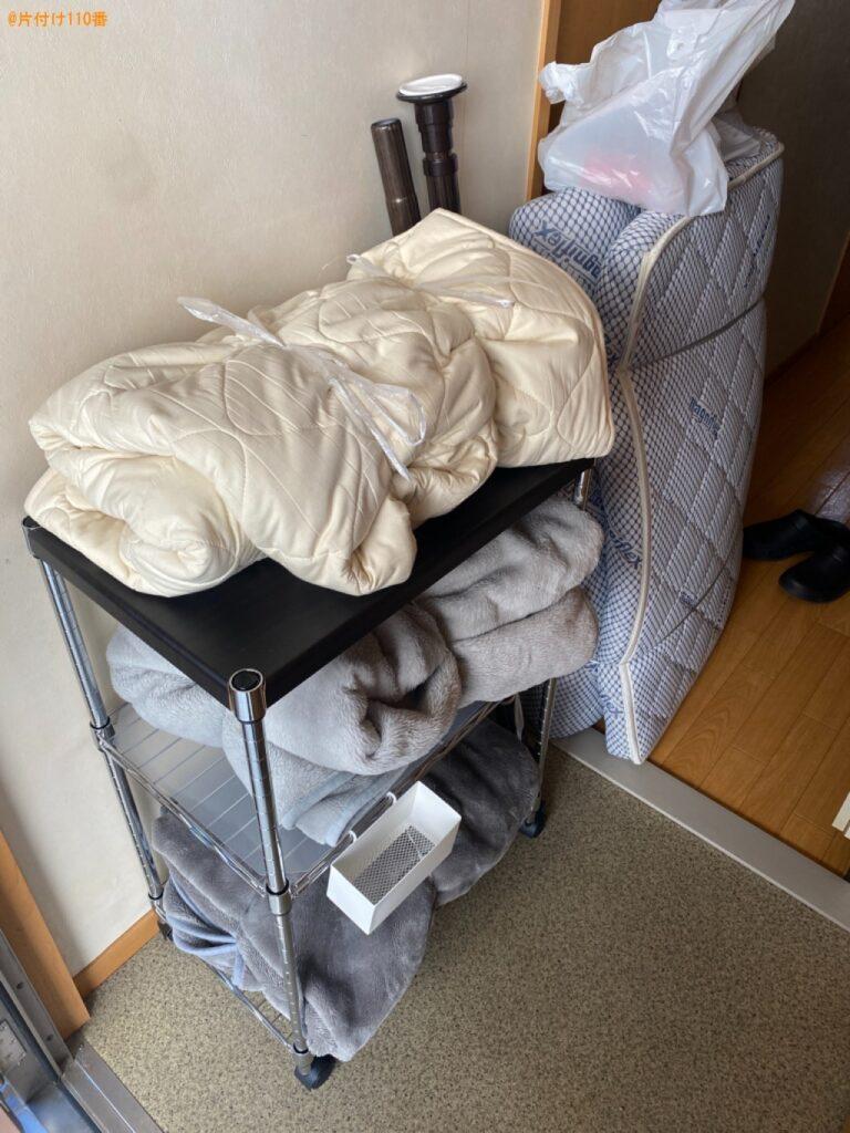 布団、ハンガーラック、メタルラック、毛布の回収・処分ご依頼